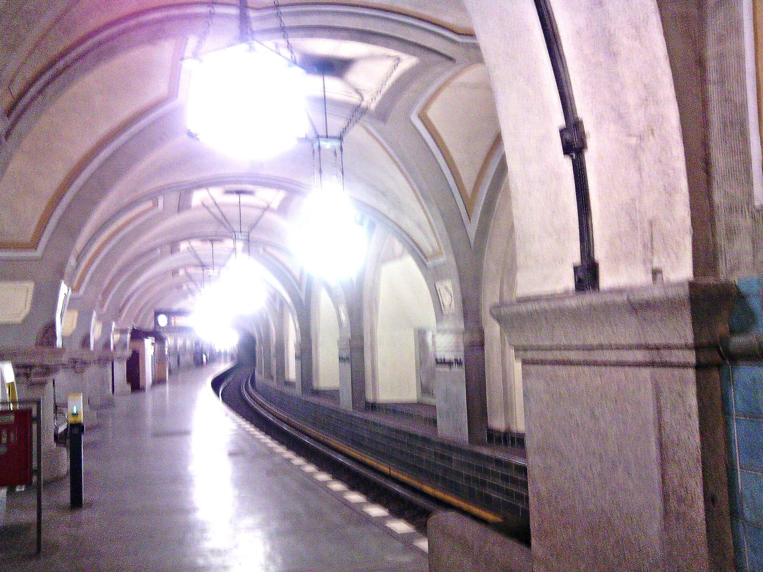 Perron U-Bahn station